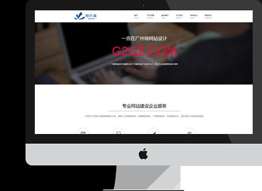 PC电脑网站